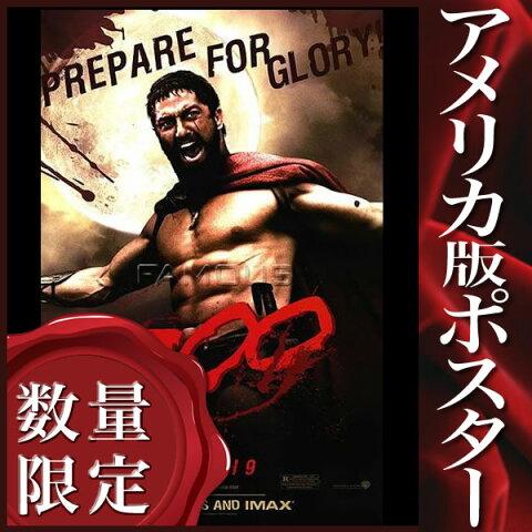 【映画ポスター】 300 スリーハンドレッド (ジェラルドバトラー) /レオニダス王 ADV-SS