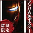 ショッピングアイアン 【映画ポスター】 アイアンマン (ロバート・ダウニーJr./IRON MAN) /ADV-DS
