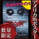 【映画ポスター】 ダークナイト (ジョーカー/ヒース・レジャー) /ADV-A-DS