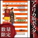 ショッピングNO 【映画ポスター】 JUNO ジュノ (エレン・ペイジ) /DS