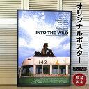 【映画ポスター】 イントゥ・ザ・ワイルド (エミール・ハーシュ) /DS