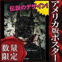 ショッピングランプ 【映画ポスター】 ダークナイト (ジョーカー/ヒース・レジャー) /トランプ版 SS