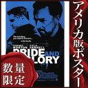 ショッピングノート 【映画ポスター】 プライド&グローリー (エドワード・ノートン) /DS