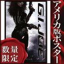 ショッピングインテリア 【セクシーポスター】 G.I.ジョー (シエナ・ミラー/バロネス) /ADV-DS