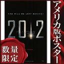ショッピング2012 【映画ポスター】 2012 (ローランド・エメリッヒ) /ADV-SS