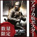 【映画ポスター】 G.I.ジョー (イ・ビョンホン/ストームシャドウ) /special ADV-SS