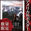 ショッピング2012 【映画ポスター】 2012 (ジョン・キューザック) /REG-A-DS