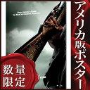ショッピングバス 【映画ポスター】 イングロリアス・バスターズ (ブラッド・ピット) /銃DS