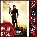 ショッピングバス 【映画ポスター】 イングロリアス・バスターズ (ブラッド・ピット) /ADV-A-DS