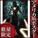 ショッピングアイアン 【ポスター】 アイアンマン2 (ッキー・ローク) /ADV-DS