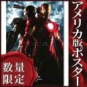 ショッピングダウニー 【映画ポスター】 アイアンマン2 (ロバートダウニーJr) /DS