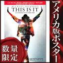 ショッピングTHIS 【映画ポスター】 マイケルジャクソン THIS IS IT (赤光沢あり両面印刷)