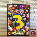 ショッピングイス 【映画ポスター】 トイストーリー3 ディズニー グッズ /インテリア おしゃれ ADV-B-DS