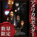 ショッピングアイアン 【映画ポスター】 アイアンマン2 グッズ (IRON MAN 2) /REG-DS