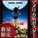 【映画ポスター】 怪盗グルーの月泥棒 (スティーヴカレル) /ADV-B-DS