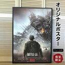 【映画ポスター】世界侵略:ロサンゼルス決戦 (アーロンエッカート) /B-DS