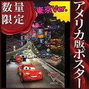 ショッピングTOKYO 【映画ポスター】 カーズ2 (CARS ディズニー ピクサー グッズ) /東京 ADV-DS