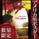 ショッピングツリー 【映画ポスター】ファミリーツリー (ジョージクルーニー/THE DESCENDANTS) /DS