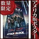 ショッピングブロック 【映画ポスター】アタック・ザ・ブロック [ジョン・ボヤーガ] /DS