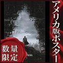 【映画ポスター】スタートレック イントゥダークネス (クリスパイン) /ADV-DS glossy