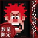 ショッピングラッシュ 【映画ポスター】シュガーラッシュ (ジョンC.ライリー) /ADV-DS