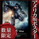 【映画ポスター】パシフィック・リム チャーリー・ハナム /インテリア アート アメコミ REG-DS