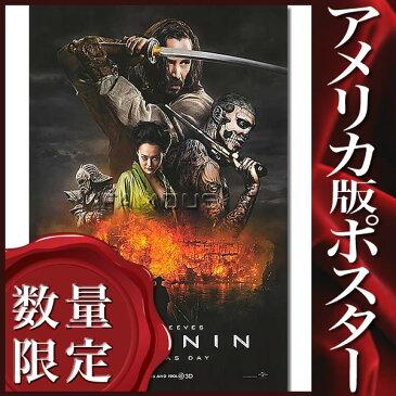【映画ポスター】47 RONIN (キアヌ・リーブス) /ADV-DS