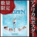 【映画ポスター】 アナと雪の女王 (ディズニー グッズ/イディナ・メンゼル) /REG-DS