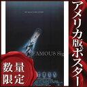 ショッピング米 【映画ポスター】リバイアサン グッズ (ピーター・ウェラー) /SS