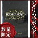【STAR WARS ポスター】スター・ウォーズ フォースの覚醒 映画グッズ /1st-ADV
