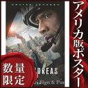 ショッピングダウン 【映画ポスター】カリフォルニア・ダウン (ドウェイン・ジョンソン) /REG-DS