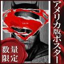 ショッピングmini 【ミニポスター】バットマン vs スーパーマン ジャスティスの誕生 グッズ /Batman-SS