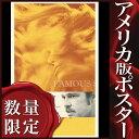 ショッピング 【映画ポスター】 白い帽子の女 /インテリア アート おしゃれ フレームなし /ADV-DS