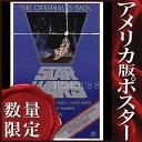 ショッピングフィギュア 【STAR WARS ポスター】スターウォーズ エピソード4/新たなる希望 映画グッズ /ジェダイの復讐版