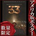 ショッピングキャス 【映画ポスター】チリ33人 希望の軌跡 グッズ (アントニオ・バンデラス) /REG 両面