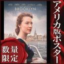【映画ポスター】ブルックリン (シアーシャ・ローナン グッズ) /片面