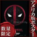 ショッピングプール 【映画ポスター】デッドプール グッズ (Deadpool) /ADV 両面