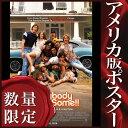 【映画ポスター】エブリバディ・ウォンツ・サム!! 世界はボクらの手の中に /おしゃれ アート インテリア フレームなし 約69×102cm /両面