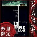 【映画ポスター】10 クローバーフィールド・レーン (10 Cloverfield Lane) /両面