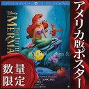 【映画ポスター】リトルマーメイド (ディズニー アリエル グッズ/The Little Mermaid) /DVD 片面