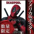 【映画ポスター】デッドプール グッズ (Deadpool/ライアン・レイノルズ) /両面
