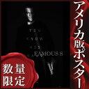 【映画ポスター】ジェイソン・ボーン グッズ (マット・デイモン/Jason Bourne) /ADV 両面 glossy