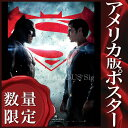 ショッピングno [スーパーSALE限定★特価] 【映画ポスター】バットマン vs スーパーマン ジャスティスの誕生 グッズ (Batman v Superman_ Dawn of Justice) /duo ADV 両面