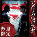 ショッピングNO 【映画ポスター】バットマン vs スーパーマン ジャスティスの誕生 グッズ (Batman v Superman_ Dawn of Justice) /duo ADV 両面
