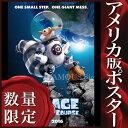 【映画ポスター】アイスエイジ5 止めろ!惑星大衝突 グッズ (Ice Age: Collision ...