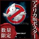 ショッピングバス 【映画ポスター】ゴーストバスターズ グッズ (Ghostbusters/クリステン・ウィグ) /logo ADV 両面