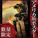 ショッピングemu 【映画ポスター】ミュータント ニンジャ タートルズ 影 シャドウズ TMNT グッズ (Teenage Mutant Ninja Turtles) /レオナルド ADV 両面