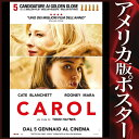 【映画ポスター】キャロル (ルーニーマーラ/Carol) /REP-C-片面