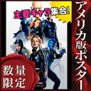 【映画ポスター】X-MEN:アポカリプス グッズ (ジェームズ・マカボイ/X-Men: Apocalypse) /INT-Defend-ADV 両面