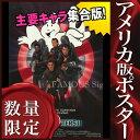 【映画ポスター】ゴーストバスターズ2 (マシュマロマン グッズ/Ghostbusters II) /REG-片面